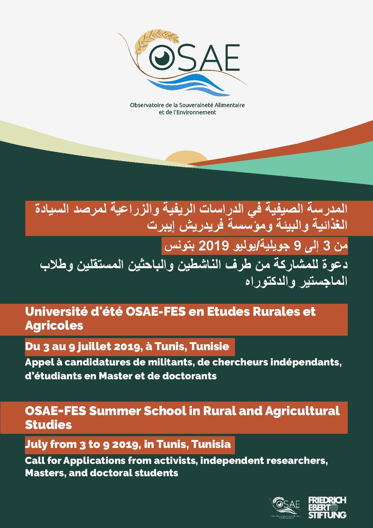 المدرسة الصيفية في الدراسات الريفية والزراعية لمرصد السيادة الغذائية والبيئة ومؤسسة فريدريش إيبرت 3
