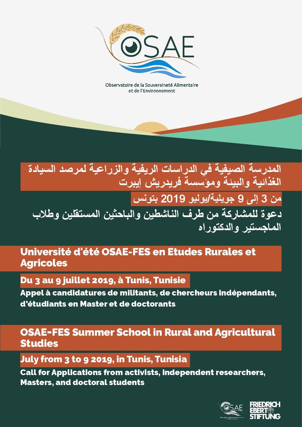 المدرسة الصيفية في الدراسات الريفية والزراعية لمرصد السيادة الغذائية والبيئة ومؤسسة فريدريش إيبرت 4